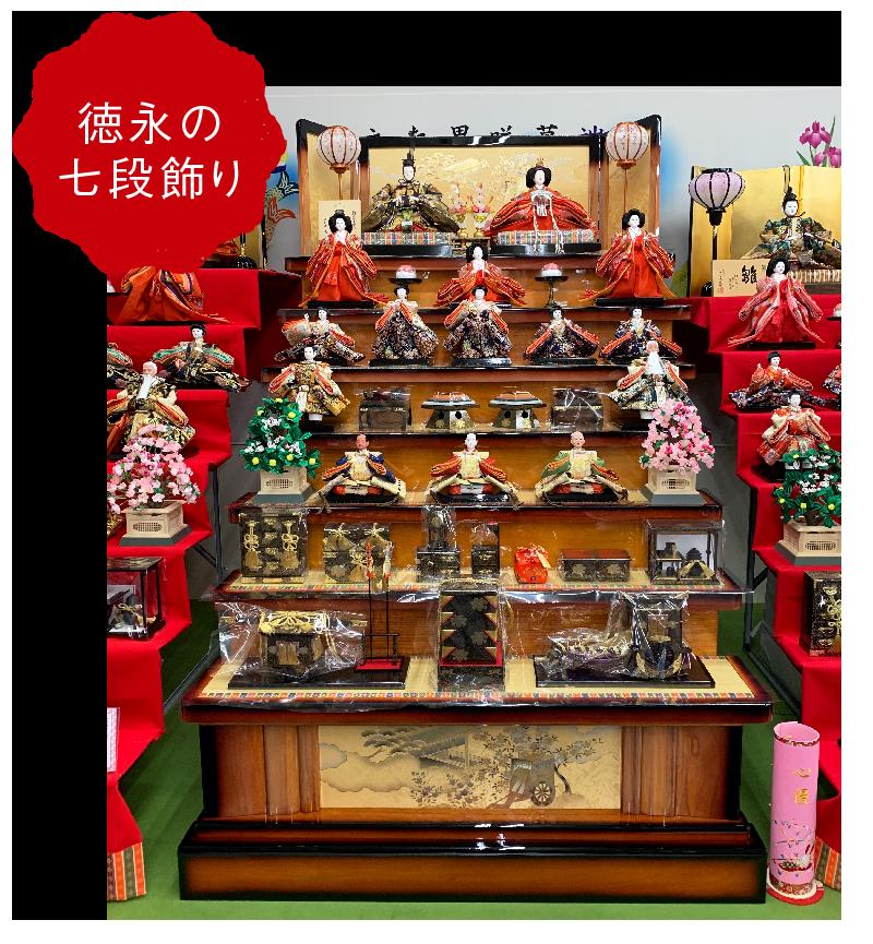 段飾り 雛人形 七 今も根強い人気の雛人形?豪華な五段飾り・七段飾りの特徴を探る!