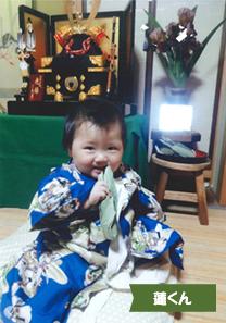 投稿者様:竹内様 タイトル:時代をこえて 投稿者様コメント:じぃじの赤ちゃんの時の着物(62年前)を着て、初節句。