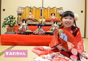 投稿者様:川口様 タイトル:おめかししてひな祭り  投稿者様コメント:三歳のひな祭り。七五三の着物を着て、手作りの扇子を持って気合十分な娘です。