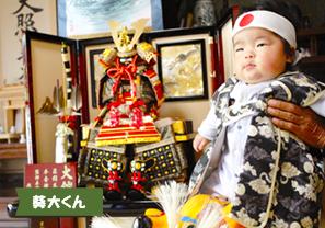 投稿者様:小川様 タイトル:どう?いさましいでしょ 投稿者様コメント:我が家に待望の子供が誕生しました。 祖父母がはりきって初節句に鎧飾りを贈ってくれました。