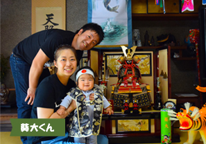 投稿者様:小川様 タイトル:僕が主役! 投稿者様コメント:我が家に待望の子供が誕生しました。 祖父母がはりきって初節句に購入してくれた鎧兜になります。