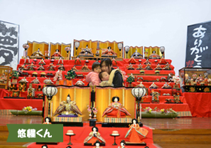 投稿者様:野澤様 タイトル:毎年楽しみな雛祭り  投稿者様コメント:栃木県真岡市で毎年開催されている雛祭りに家族で出かけました。沢山のひな人形に囲まれ、ご満悦です♪