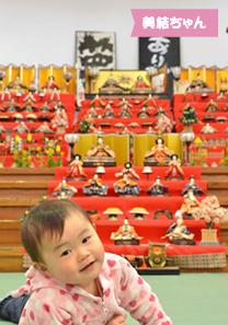 投稿者様:野澤様 タイトル:雛人形より私を見て 投稿者様コメント:多くのひな人形に囲まれ、本人もかなりご満悦です。人形ばかり見ていないで、私も見てと言わんばかりの表情です。