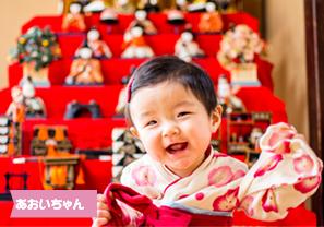 投稿者様:品川様 タイトル:初節句 投稿者様コメント:広島県の竹原町並み雛巡りに訪れた時の1枚です。 たくさんの雛人形に囲まれ、とても喜んでくれました。