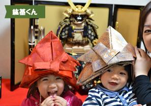 投稿者様:横野様 タイトル:幸ある祝いの日  投稿者様コメント:いつも笑顔でありがとう!これからも元気ですくすく育ってね!