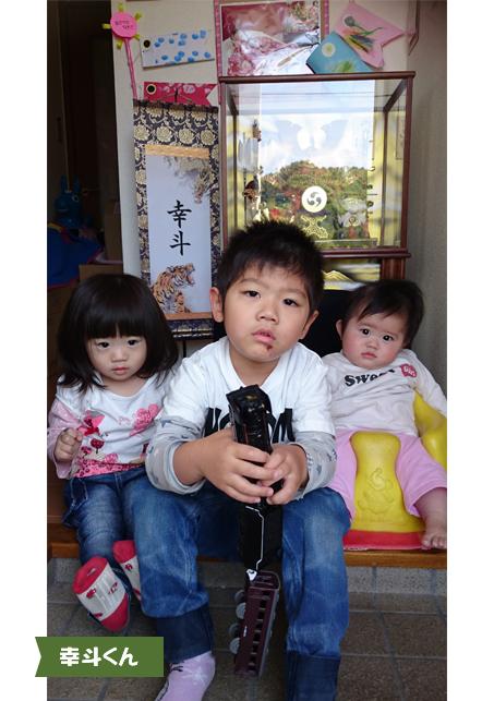 投稿者様:小坂田様 タイトル:5回目の端午節句 投稿者様コメント:すっかりお兄ちゃんになりました。 強くて優しいお兄ちゃんが、妹たちは大好きです☆これからもたくましく育ってね★