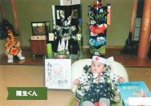 投稿者様:徳田様 タイトル:初節句  投稿者様コメント:初節句ということで気合?を入れて、いろいろな飾りを並べて撮りました。