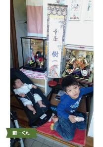 投稿者様:小坂田様 タイトル:楽しい端午の節句☆ 投稿者様コメント:5歳差の兄弟★ とっても優しいお兄ちゃんと、今年産まれたボクちゃんです。おじいちゃん、おばあちゃん、かっこいい兜と金太郎さんをありがとう!仲良く立派に育っていってね。