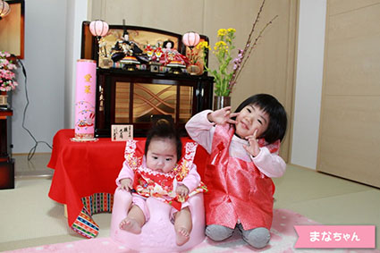 投稿者:久本様 タイトル:姉妹で初節句のお祝い 次女の初節句を両家揃ってお祝いしました。 姉妹でのお祝いは、笑顔も幸せも2倍になり賑やかでした。 素敵なお雛様に見守られ、これからも健康に育ってね。