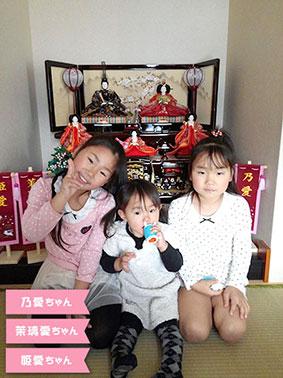 タイトル:行本三姉妹 投稿者:行本様 【コメント】 桜にも負けないぞ!行本家の笑顔の花!