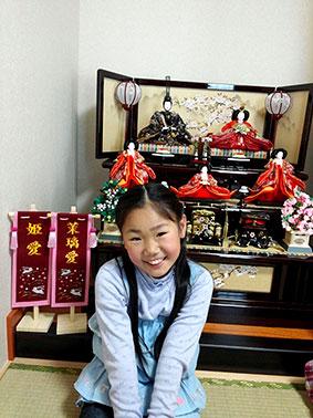 タイトル:楽しい雛祭り 投稿者:行本様 【コメント】 笑顔の素敵な乃愛ちゃん、元気に育ってね。