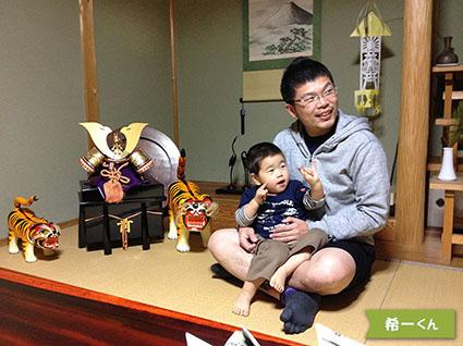 投稿者:藤澤様 タイトル:仲良し父ちゃんと 【コメント】 いつもニコニコ希一。毎日癒しをありがとう。 夏にはお兄ちゃんになります。どんなお兄ちゃんになるか? 今からみんな楽しみにしています。
