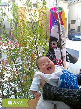 タイトル:颯ちゃんの初節句 投稿者:河田様 【コメント】 いつも笑顔の元気な男の子に育ってね!!