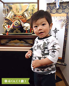 タイトル:端午の節句 投稿者:小坂田様 【コメント】 去年の初節句から一年。凛々しくなったね!! これからもすくすく大きくなぁれ★